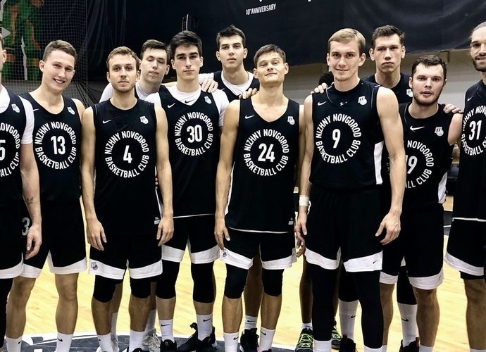 """""""Nižnij Novgorod"""" žaidėjai apsirgo"""